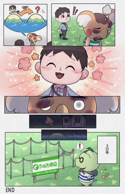 日本畫師「おジャゲ」(@grave_kk)在Twitter上的動物之森漫畫
